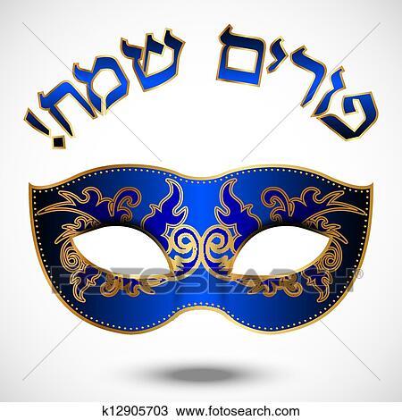 Clipart of happy purim hebrew k12905703 search clip art clipart happy purim hebrew fotosearch search clip art illustration murals m4hsunfo