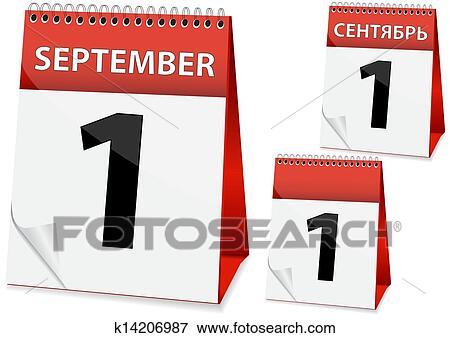 Calendar Days Icon.Icon Calendar Days Of Knowledge Clip Art