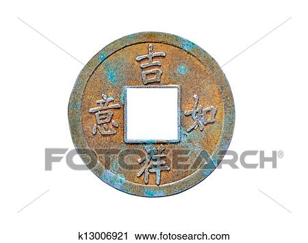 Stock Photography Of Old Chinese Coin K13006921 Search Stock