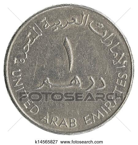 Picture One United Arab Emirates Dirham Coin Fotosearch Search Stock Photography Photos