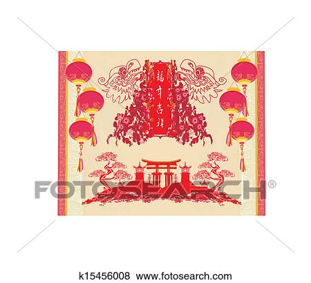 Chinese Paper Cut Of Dragon For New Year