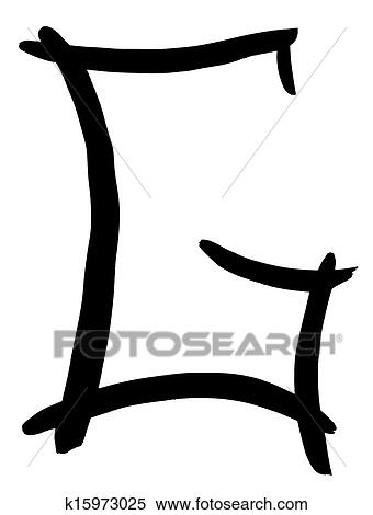 Stock Image Of Black Letter G Written By Hand K15973025 Search
