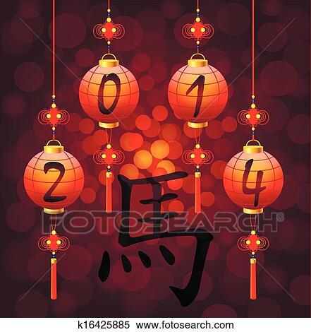 Clipart - chinesisches neues jahr, lampignon, mit, hiero k16425885 ...