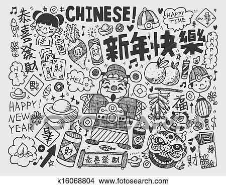 clipart doodle chinese new year background fotosearch search clip art illustration murals