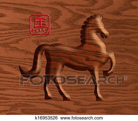 Stock Illustration Of 2014 Chinese Wood Zodiac Horse Illustration