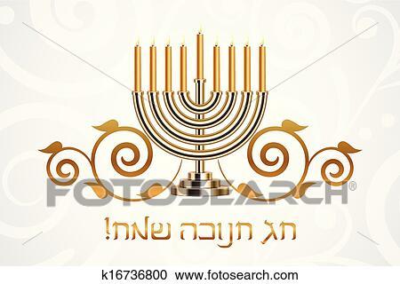 Clipart of happy hanukkah card hebrew k16736800 search clip clipart happy hanukkah card hebrew fotosearch search clip art m4hsunfo