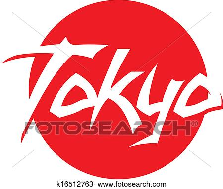 Clipart Of Tokyo Japan Flag Vector Art K16512763 Search Clip Art