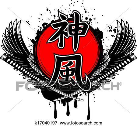 Black White Illustration Winged Sword Logo Stock Vector (Royalty Free)  178439840 - Black White … in 2020   Sword logo, Black and white  illustration, Shadow wings