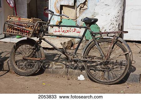 Cairo al qahirah