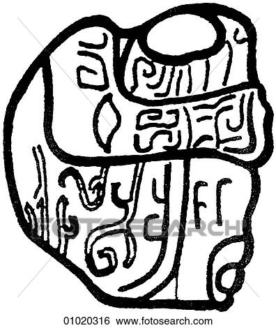 Signs & Symbols - line art China Neolithic Chinese squatting