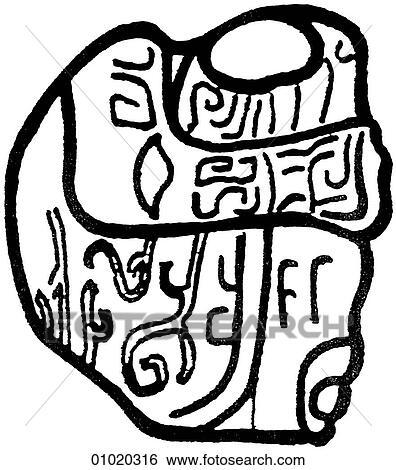 Stock Illustration Of Signs Symbols Line Art China Neolithic