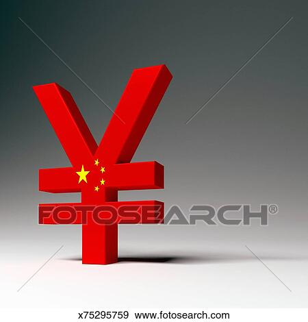 Stock Illustration Of Renminbi Currency Symbol In Chinese Flag