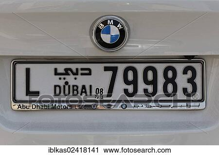 Bmw With A Dubai Number Plate United Arab Emirates Middle