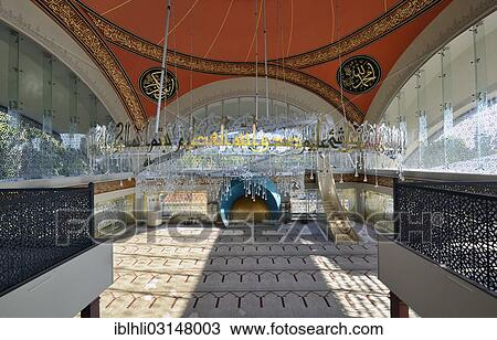 Sakirin mosque, Sakirin Camii, modern mosque, designed by Turkish