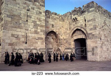 Women Walking through Jaffa Gate Jerusalem Israel Stock Image