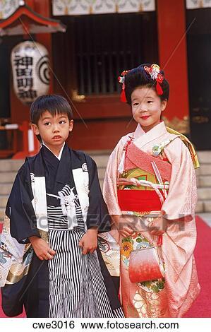 junge japanische madchen