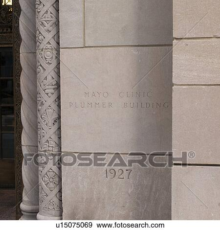 Engraved wall at Mayo Clinic, Plummer building in Rochester, Minnesota, USA  Stock Photo