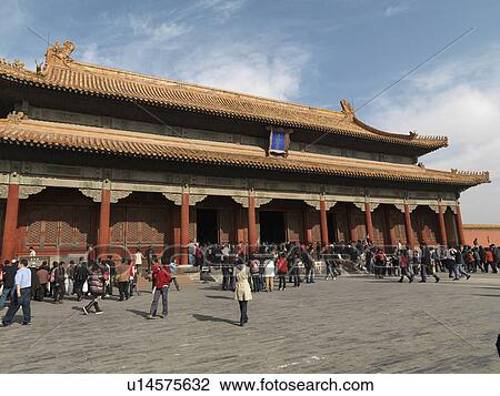 Stock Photo Of Tourists In Front Baohe Hall Forbidden City