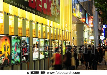 Crowd At Movie Theater Shinjuku Tokyo Prefecture Japan Stock Photo U15399159 Fotosearch