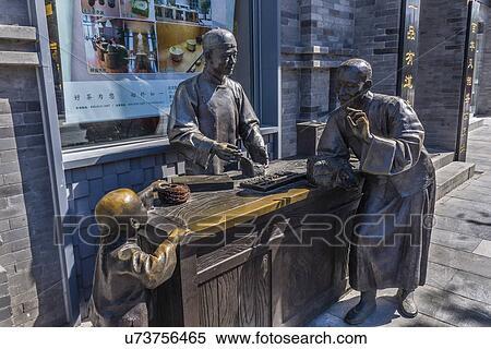 Bronze Sculpture In Qianmen Street Beijing China