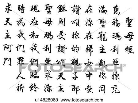 κινεζική πίπα φωτογραφίες λεσβίες κορίτσια άλεση τους μουνιά