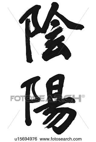 κινεζική πίπα φωτογραφίες πορνό βήμα μαμά σεξ