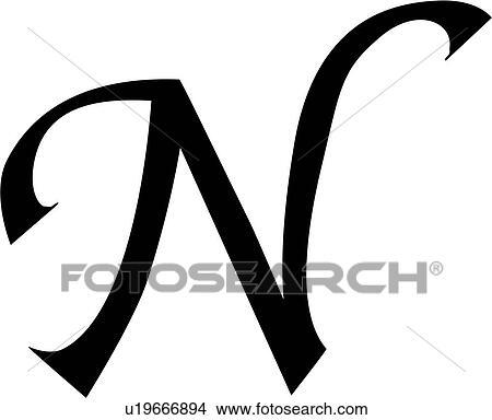 アルファベット ブロック カリグラフィー 資本 のみ 手紙 N 原稿