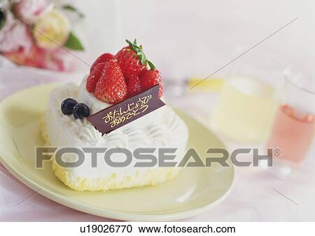 Excellent Small Birthday Cake With Strawberry Stock Image U19026770 Funny Birthday Cards Online Elaedamsfinfo