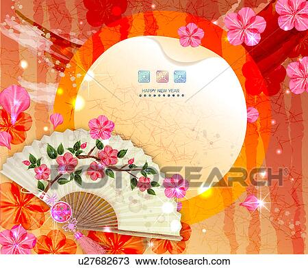 Drawing of chinese new year greeting card with fan and flora design chinese new year greeting card with fan and flora design m4hsunfo