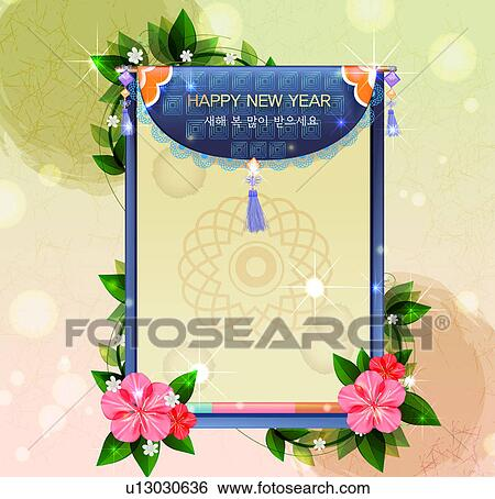Stock illustration of chinese new year greeting card with flora chinese new year greeting card with flora design m4hsunfo