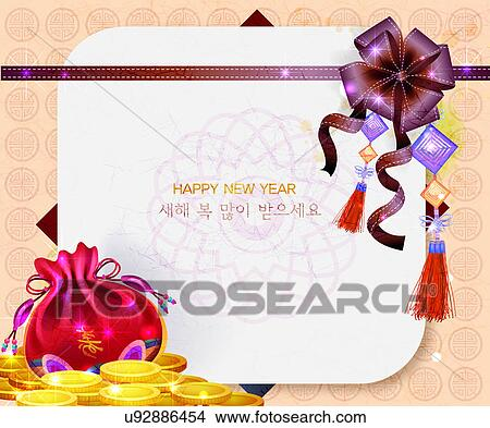 Drawings of Chinese happy new year card with traditional element of ...