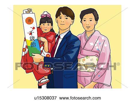 Banque D Illustrations Portrait De Japonaise Famille Dans
