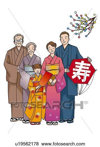 家族 中に 元日 祝福 イラスト 正面図 イラスト U19562178