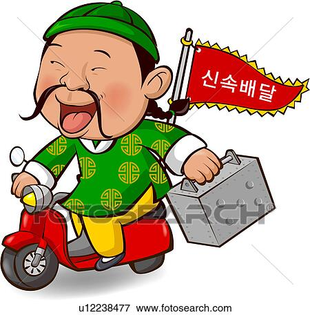 Stock Illustration of delivery, business, food, chinese restaurant ...