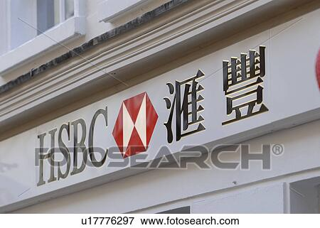 England, London, Chinatown, HSBC Bank frontage Chinatown  London's original  Chinatown was established in the Limehouse district in the late 19th